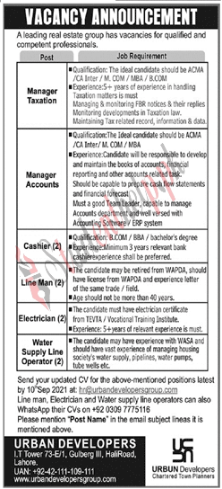 Manager Jobs in Lahore 2021