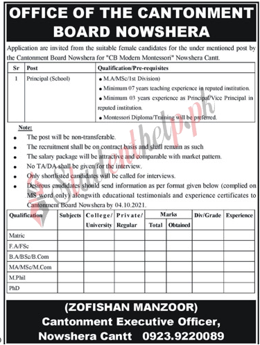 Office of Cantonment Board Nowshera Jobs 2021