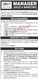 NLC Construction Solution Jobs at National Logistics Cell Islamabad 2021