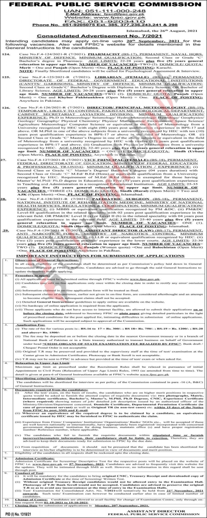 FPSC Federal Public Service Commission Islamabad Jobs 2021