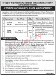 Driver Jobs at PDMA Management Authority Khyber Pakhtunkhwa 2021