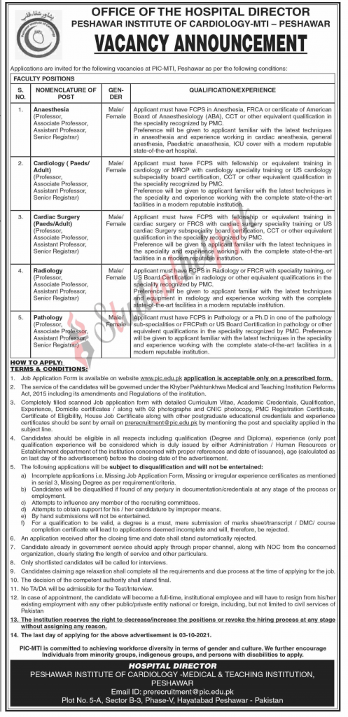 Anaesthesia jobs at Peshawar Institute of Cardiology 2021