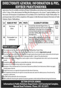 Directorate General Information and Public Relations KPK jobs 2021