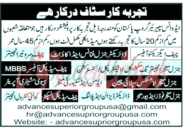 Chief executive officer jobs in advance superior group Pakistan 2021
