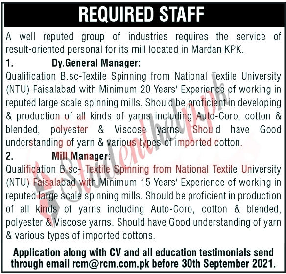 Manager Jobs in RCM Mill Mardan 2021