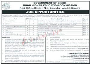 Driver Jobs at Sindh Higher Education Commission 2021
