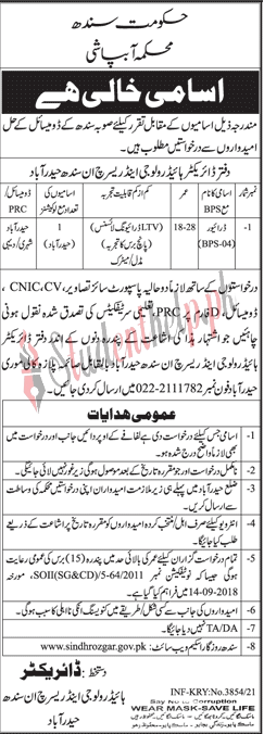 Driver Jobs|Hydrology and ResearchinSindh Hyderabad Jobs