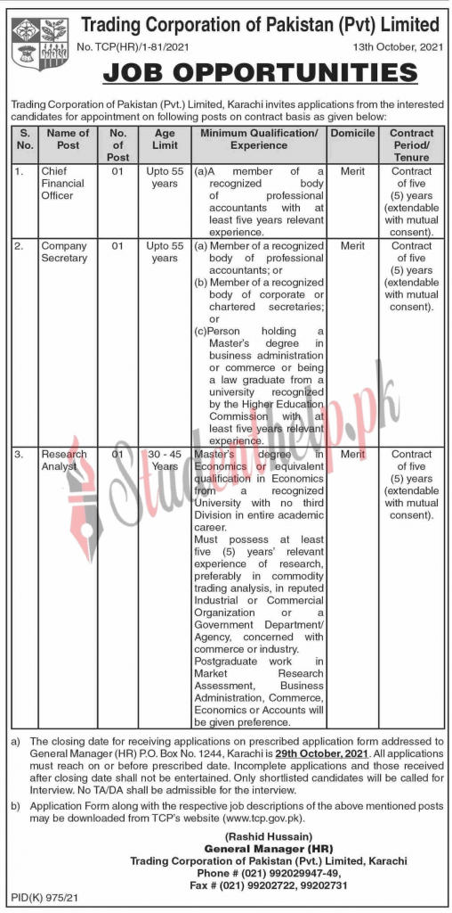 Chief Financial Officer Jobs|Trading Corporation of Pakistan Jobs 2021