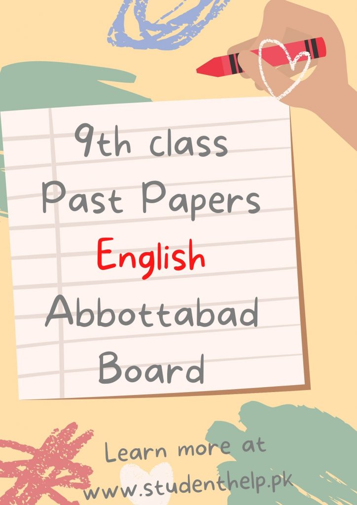 9th class Past Papers English Abbottabad Board